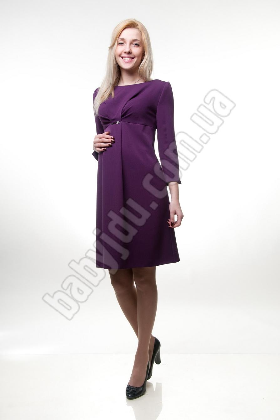 Одежда Для Беременных В Днепропетровске